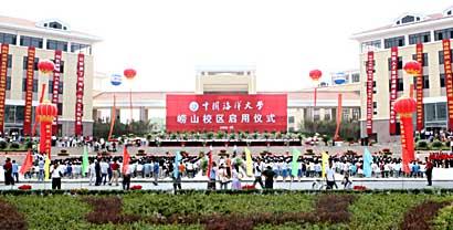 Studieren in China: Die Bremer Studiengänge Marine Biologie oder Environmental Physics bieten Doppelabschlüsse mit der Ocean University in Qingdao an.
